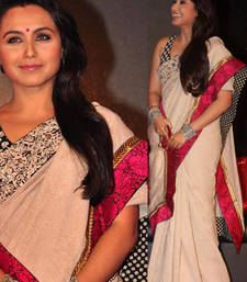 Buy Rani Mukherjee Bollywood Replica Sarees crepe-saree online
