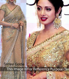 Buy Sridevi Beige embroidered Net saree with blouse sridevi-saree online