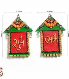 Buy Diwali decoration ideas Hut design wall art hanging with Shubh and Labh other-home-accessory online