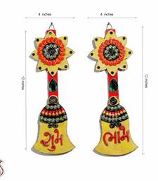 Buy Flower and Bell Shubh Labh Wall Art Hanging other-home-accessory online