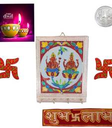 Buy Decorative Wooden Silver Framed Wall Piece and Wooden Swastik With Subh&Labh diwali-decoration online
