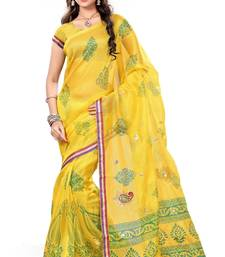Buy Yellow printed net saree with blouse supernet-saree online
