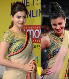 Buy Shruti Samantha Cream Fancy Designer Saree other-actress-saree online