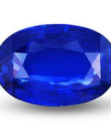 Buy 5.25 carat natural blue sapphire (neelam) gemstone with lab certified gifts-for-dad online