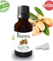 Buy Argan essential oil(15ml) 100% pure natural and undiluted oil essential-oil online