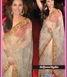 Buy BOLLYWOOD REPLICA katrina-kaif-saree online