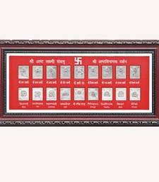Buy Fashionic Pure Silver Astavinayak Darshan slm-24 g12slm28 ganesh-chaturthi-gift online