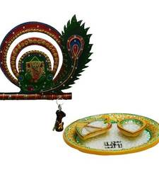 Buy Combo of Lord Ganesha with Mor Pankh Key Holder and Pooja Thali wall-art online
