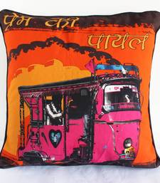 Buy Prem Ki Payal Cushion Cover pillow-cover online
