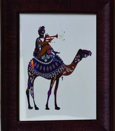Buy Camel Theme Satin Matt Texture Framed UV Art Print painting online