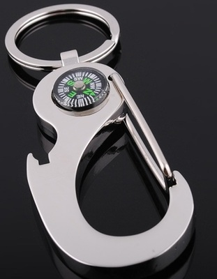 SuperDeals Compass Keychain with Hook