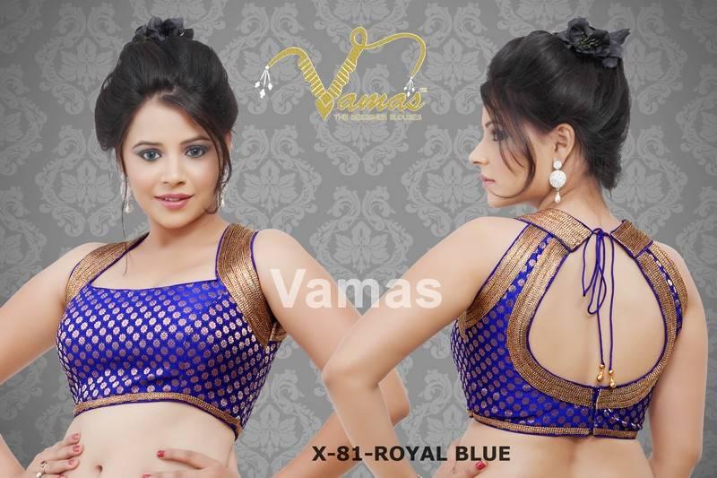 Buy Sleeveless Brocade multilaced saree blouse x -81rb ...