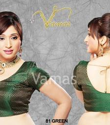 Buy Short sleeve ready made stitched Saree Blouse green. 81fgr. Muhenera designer blouse collection readymade-blouse online