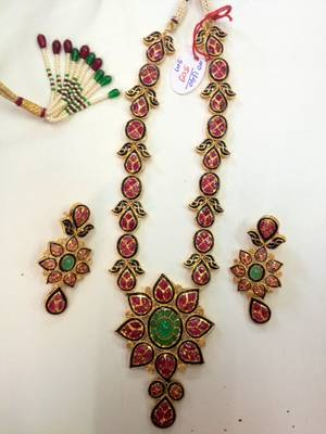 Design no. 12.1044....Rs. 6500