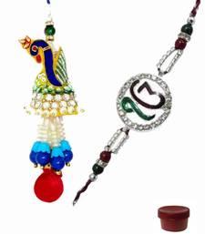 Buy Appealing ad rakhi and peacock lumba rakhi-international online