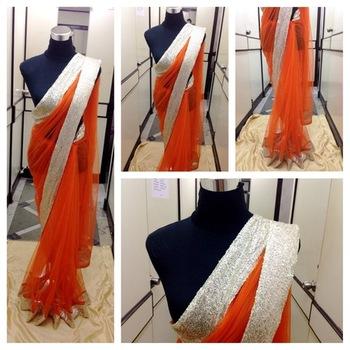 Orange Net