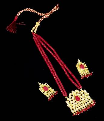 Kundan Pink Stone Necklace Set