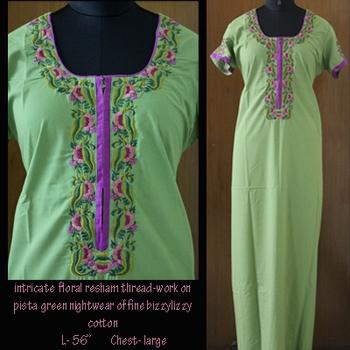 Nightwear - Aloe Green