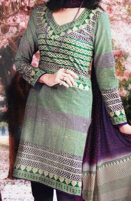 Cotton Salwar Kameez Material - Printed - Riyaa 903091